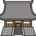 刺し子針を持って、下北沢の森巖寺に針供養に行ってきました。