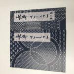 長井さしこの本を2冊購入しました。図案がたくさん載っていて、勉強になります。